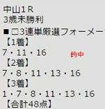 ichi120_1.jpg