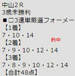 ichi120_3.jpg