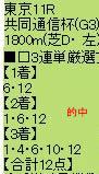 ichi211_2.jpg