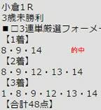 ichi217.jpg