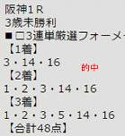 ichi224.jpg