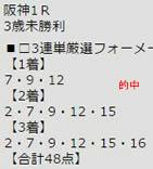 ichi225.jpg