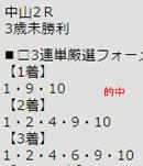 ichi225_3.jpg