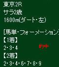 ike114_1.jpg