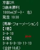 ike120_1.jpg