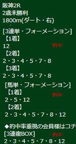ike128_1.jpg