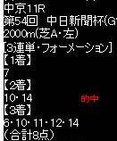 ike128_3.jpg