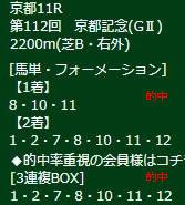 ike210_1.jpg