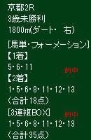ike211_1.jpg