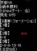 ike211_3.jpg