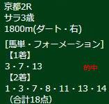 ike217_1.jpg
