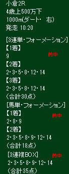 ike225_1.jpg