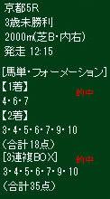 ike24_1.jpg