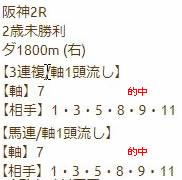kd127_1.jpg
