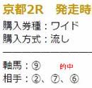 kin128_3.jpg