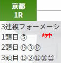 nc114.jpg