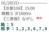 oa120.jpg