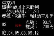 ore127_1.jpg