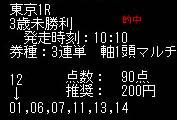 ore211.jpg