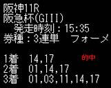 ore224_3.jpg