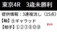 rp127_1.jpg