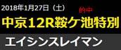 time127.jpg