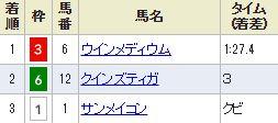tokyo1_211.jpg