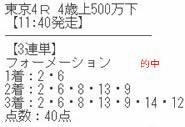 uma127_1.jpg