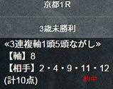 un24_1_2.jpg