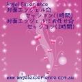 sefc2blog_20150227181533f81.jpg