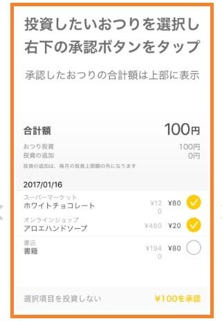 2017123114163991a.jpg