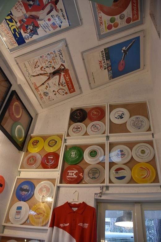 064 フライングディスク専門店