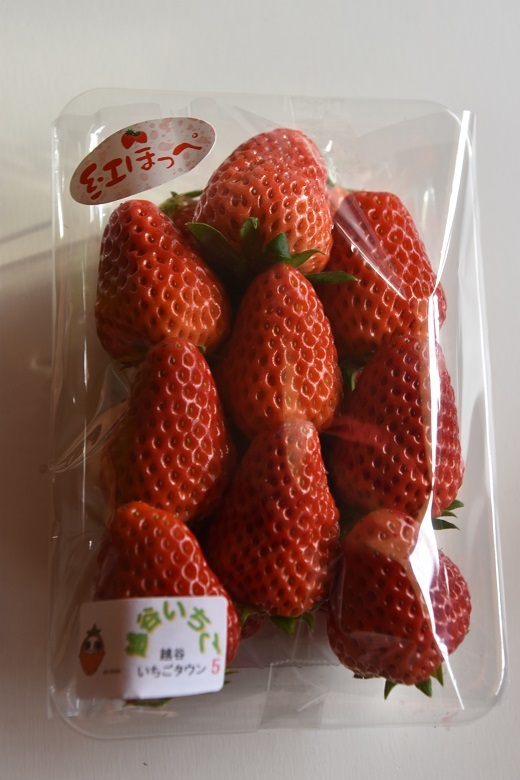 223 イチゴ