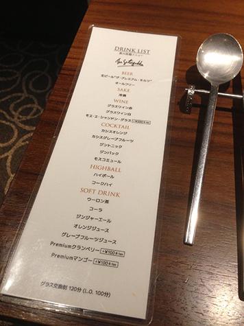 2018 2 12 THE雪月花03