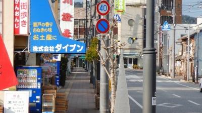 kanonji20180102 (2)