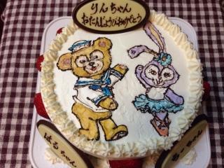 このケーキは