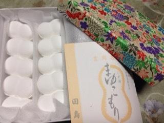 日本のお菓子って綺麗やわ