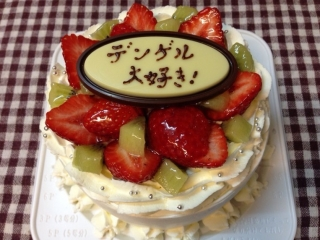 伝ちゃんケーキ