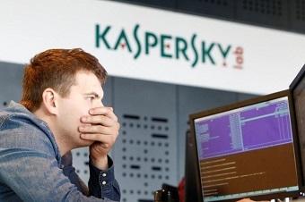 「カスペルスキー研究所