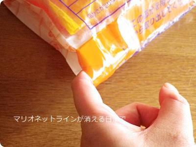 折り返しの輪っかに指を引っ掛ける