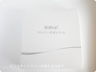 IMGP0067.jpg