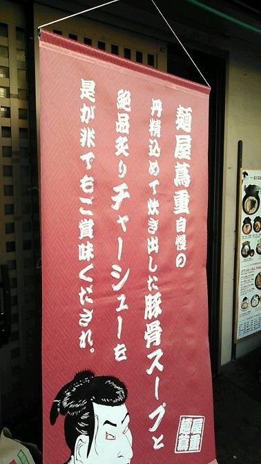 20180111_1240302.jpg