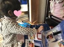 絵カード探し0103 - コピー