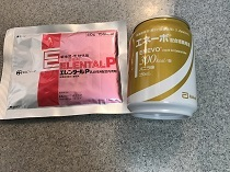 栄養剤0218 - コピー