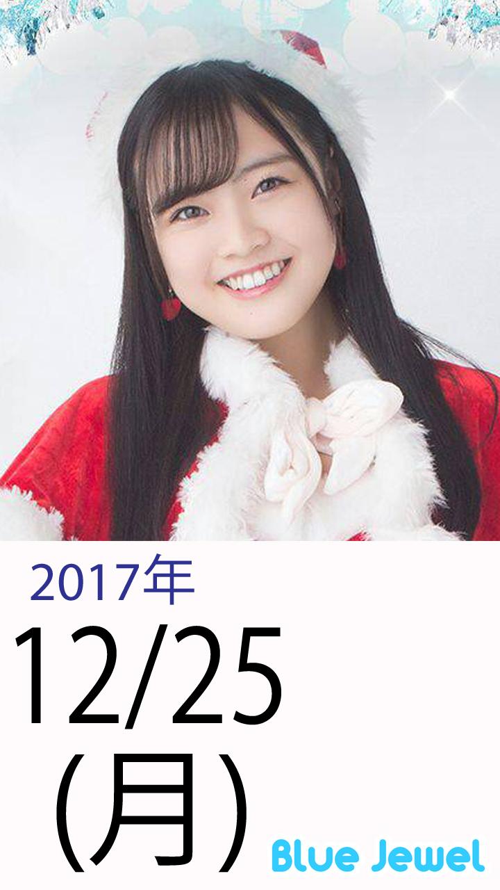 2017_12_25.jpg