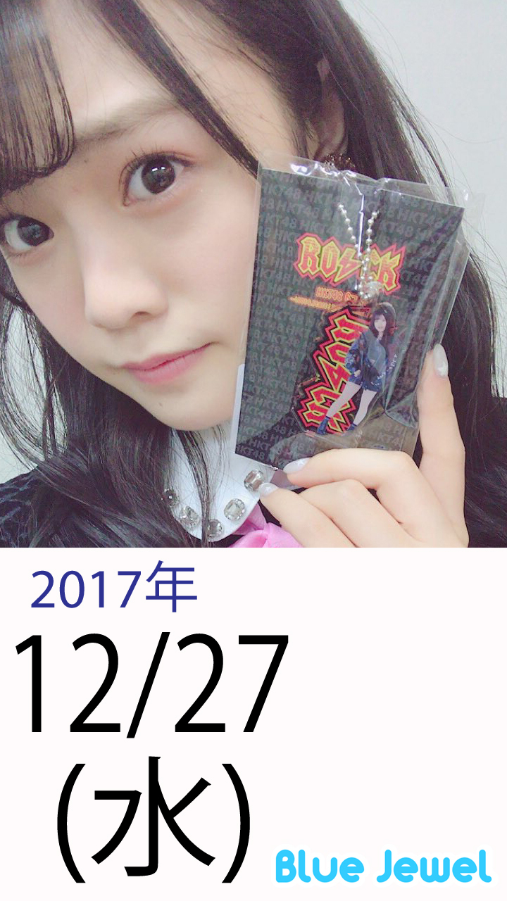 2017_12_27.jpg