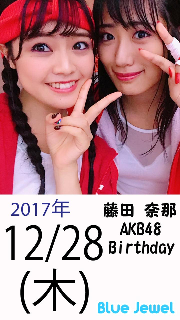 2017_12_28.jpg