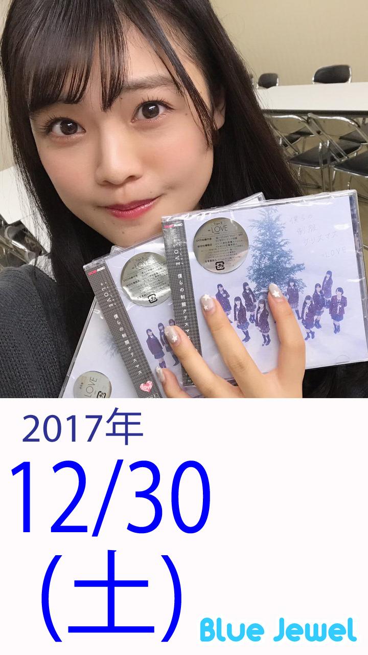 2017_12_30.jpg