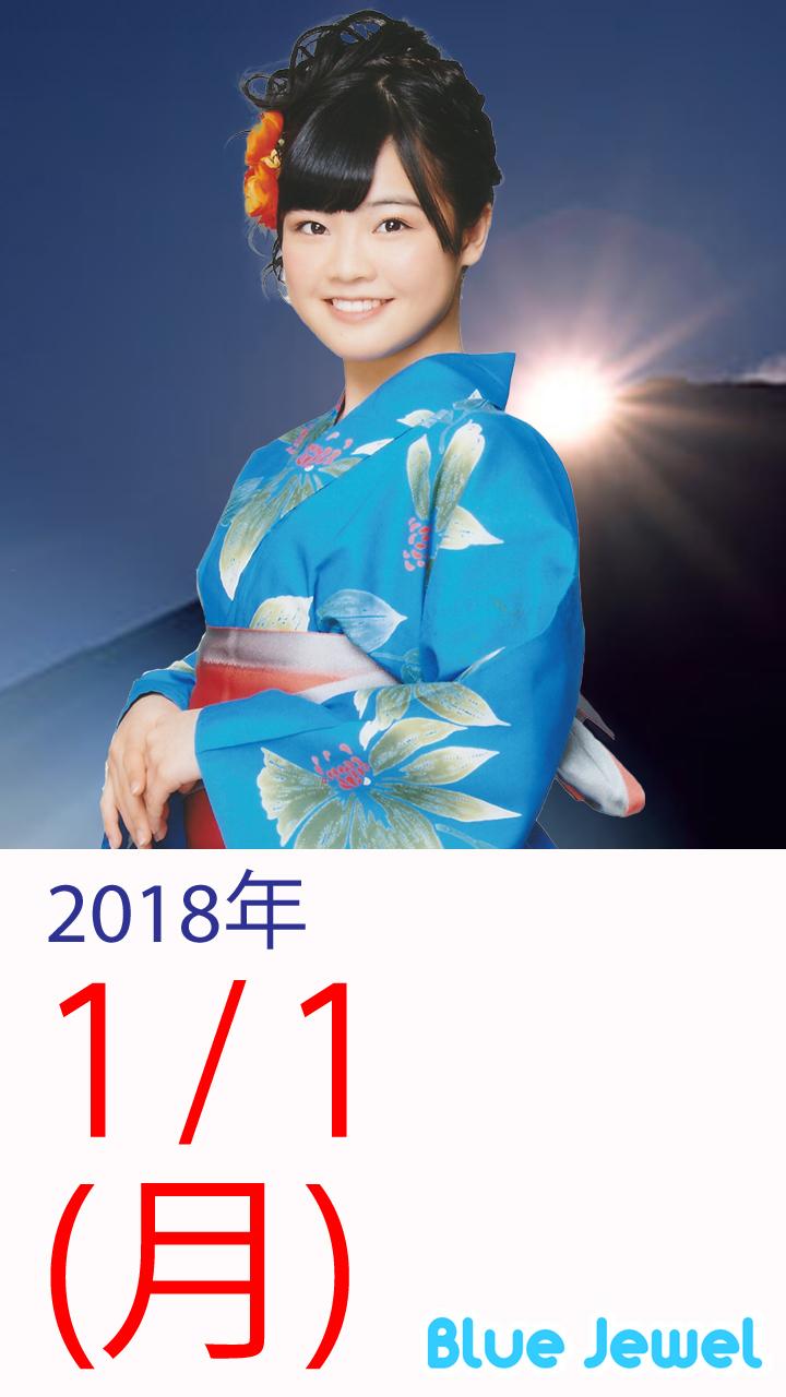 2018_1_1.jpg