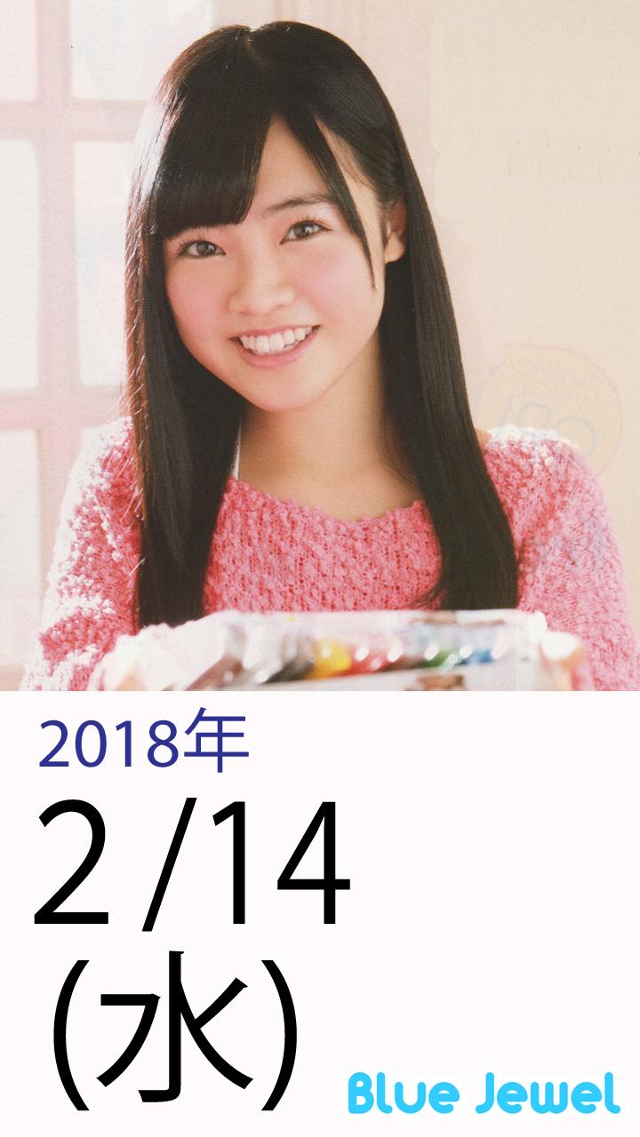 2018_2_14.jpg